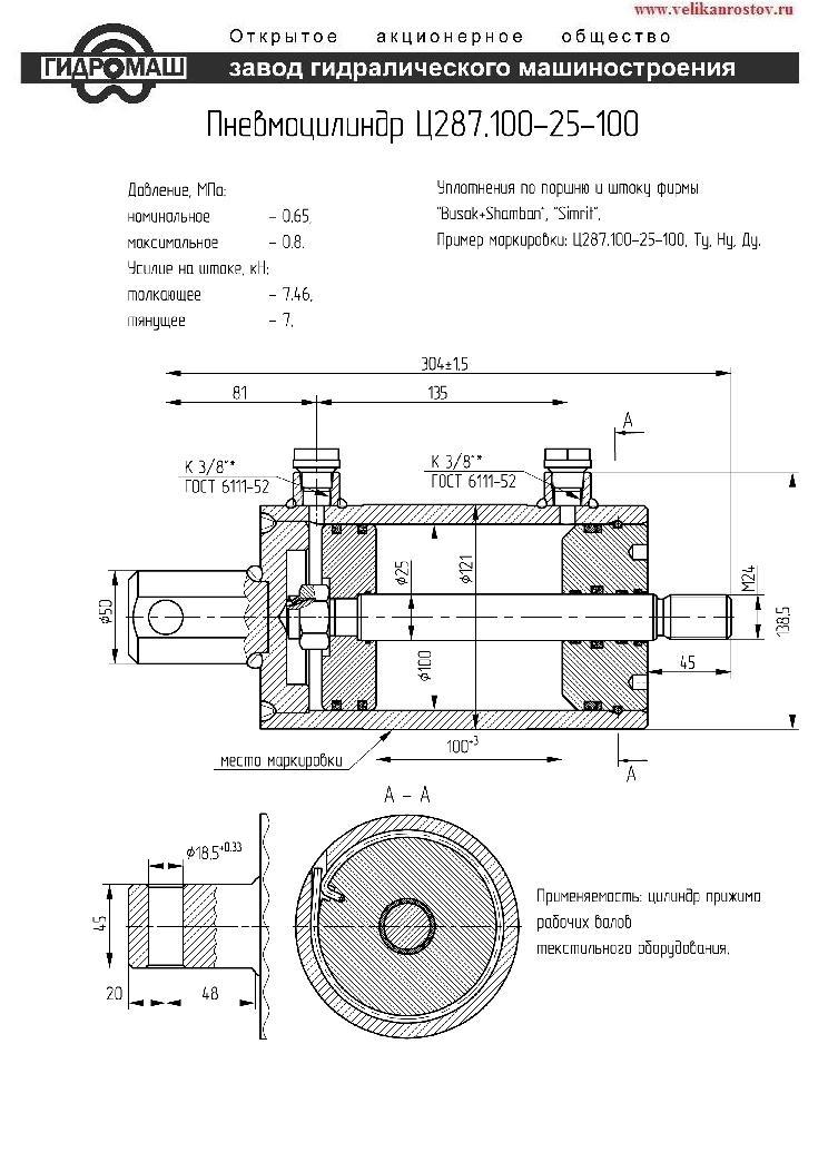 Цилиндр тормоза рабочий МТЗ-2522, 2822, 3022 (пр-во.
