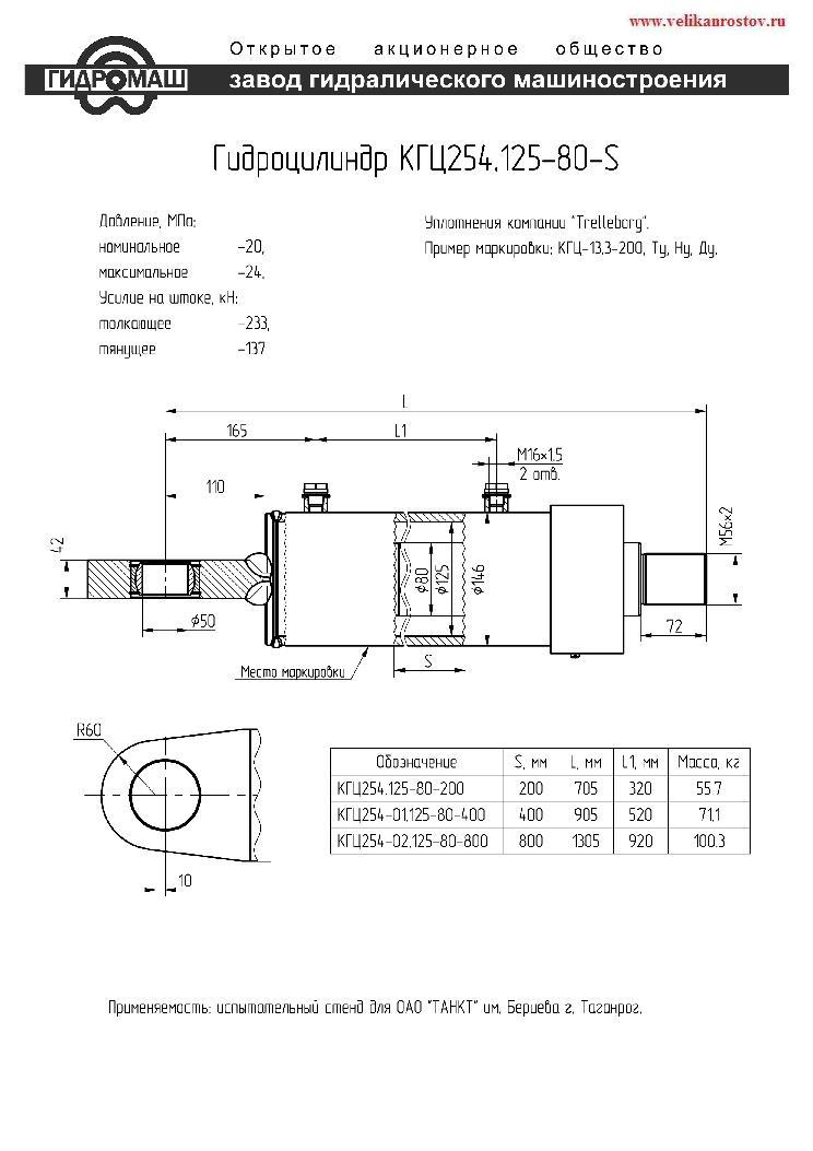 Гидроцилиндры для МТЗ 310/320 | Agropk.by